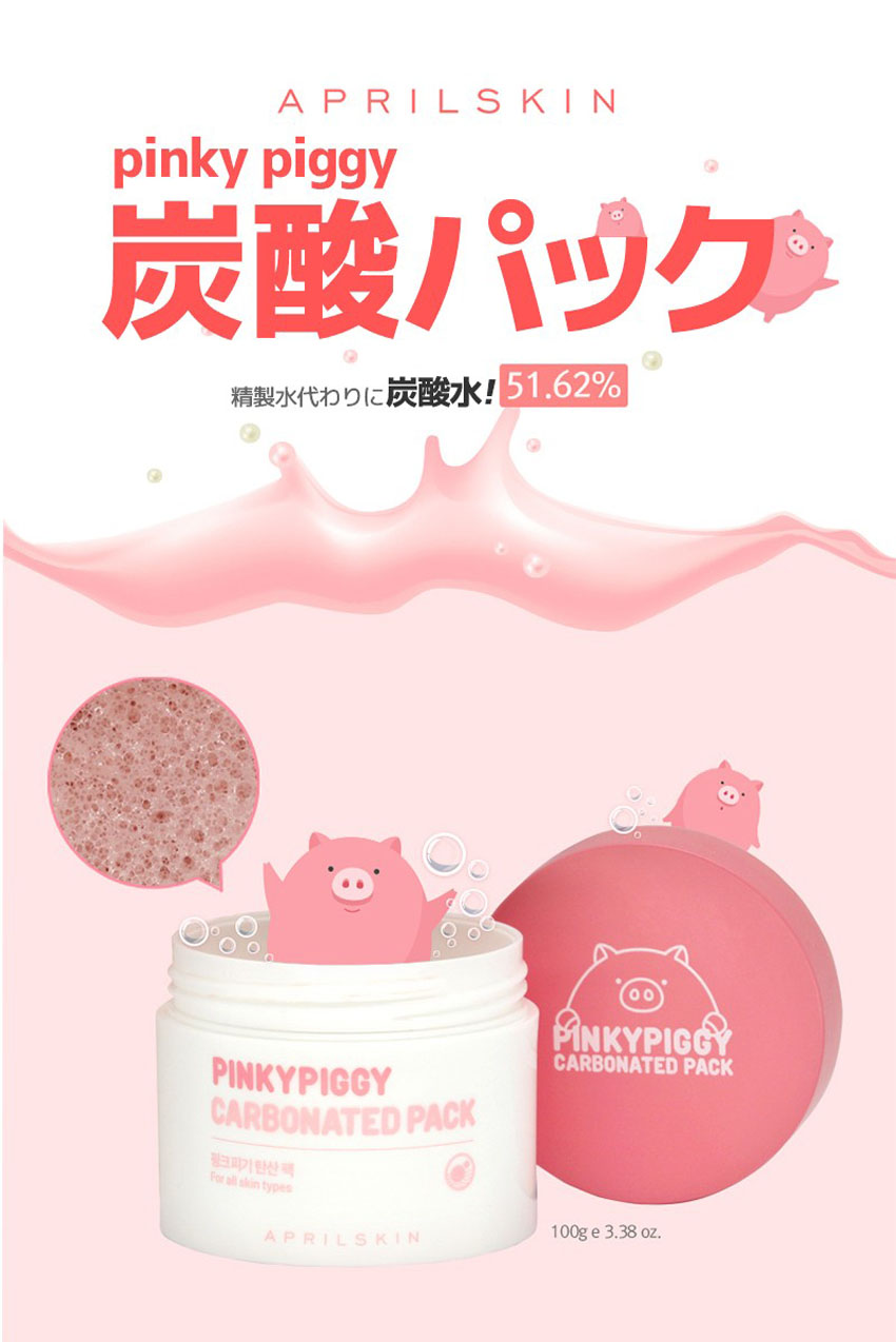 pink-pack_01