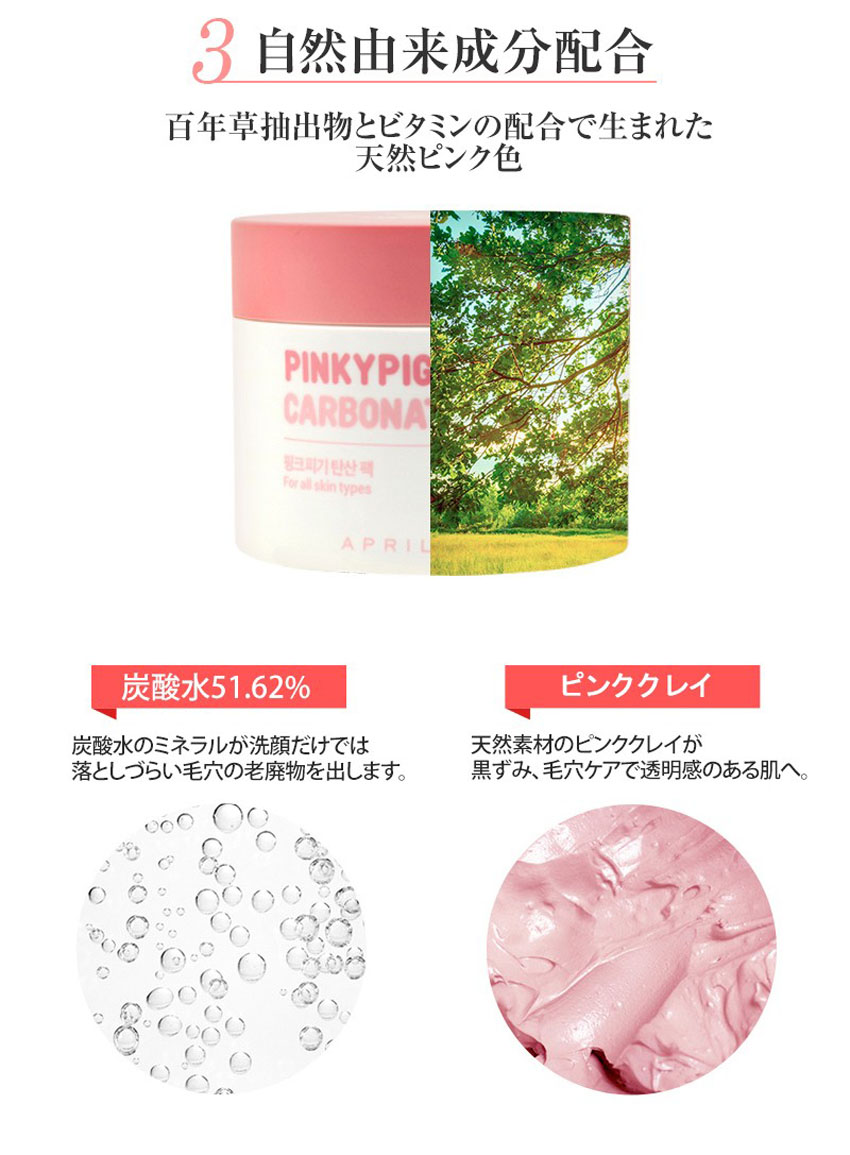 pink-pack_06